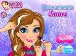 Уроки макияжа принцессы Анны