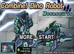 Подводный робот Мозазавр