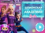 Барби в роли шпиона