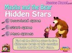 Маша и Медведь: Найди звезды