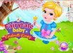Уход за маленькой принцессой Золушкой