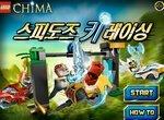 Легенды Чима: Лего гонки на чимацыклах
