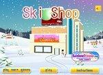 Магазин для лыжников: Спортивная экипировка