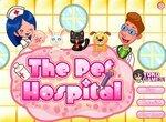 Ветеринарная больница для домашних питомцев