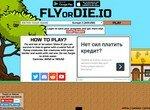 FlyOrDie.io: Лети или умрешь