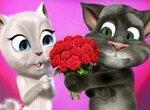 Говорящий кот Том отмечает день Св.Валентина