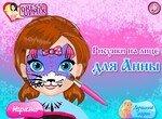 Фейс арт для принцессы Анны