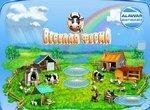 Веселая ферма 1: Полная версия от Алавар