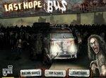 Припаркуй автобус последней надежды
