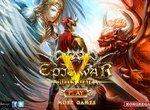 Эпическая война 5: Ворота в ад