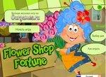 Счастливая судьба цветочного магазина