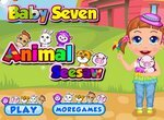 Малышка Севен: Зверюшки на качелях