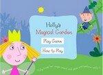 Волшебный сад Холли в Маленьком королевстве