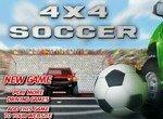 Футбол с джипами 4х4