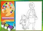 Раскраска: Каю на прогулке с мамой