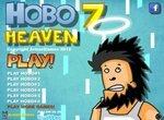 Бомж Хобо 7: На небесах в раю