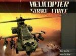 Ударная сила штурмового вертолета
