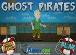 Побег от пиратов-призраков