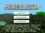 Майнкрафт 3D: Мини блоки