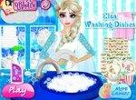 Принцесса Эльза моет посуду