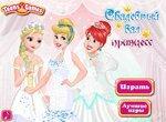 Одевалки: Свадебный бал принцесс