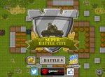 Город танковых битв