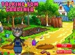 Говорящий кот Том в огороде