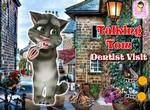 Говорящий Том на приеме у стоматолога