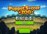 Кукольный футбол в зоопарке