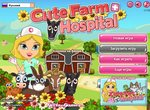 Лечим животных в клинике на ферме