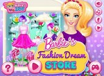 Мечта Барби о модном магазине