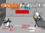 Невероятный побег Стикмена из тюрьмы
