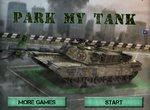 Паркуем танки