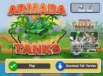 Победоносная армада танков