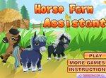 Помощник на ферме лошадей