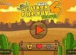 Приключение Амиго Панчо 4
