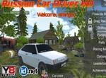 Симулятор вождения 3D: ВАЗ-2108