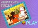 Собери картинку с Котами аристократами