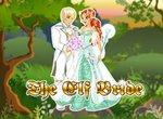 Свадебная одевалка эльфов