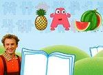Скачать бесплатно игру для ребенка 3 лет бесплатно