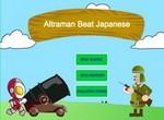 Ультрамен убивает японцев