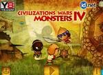Война цивилизаций: Монстры 4