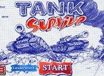 Выжить в танковой войне