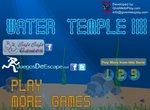 Храм воды 4: Подводная ловушка