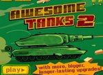Зловещие танки 2